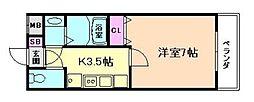 ルクレール中崎[5階]の間取り