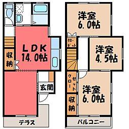 [テラスハウス] 栃木県栃木市片柳町2丁目 の賃貸【/】の間取り