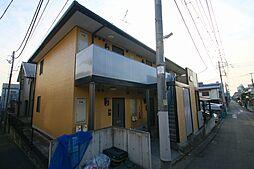 東京都国立市東1の賃貸アパートの外観