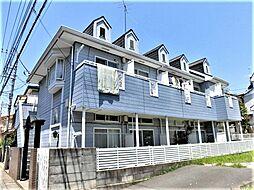 神奈川県大和市福田1丁目の賃貸アパートの外観