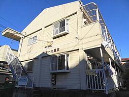 第一大勇荘[1階]の外観