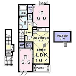 メゾンド ボナール[2階]の間取り