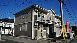 栃木県塩谷郡高根沢町大字平田の賃貸アパートの外観
