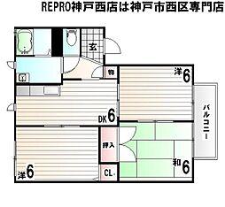 兵庫県神戸市西区宮下1丁目の賃貸アパートの間取り