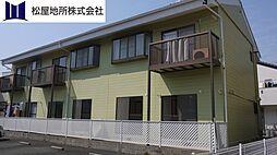 愛知県豊橋市柱七番町の賃貸アパートの外観
