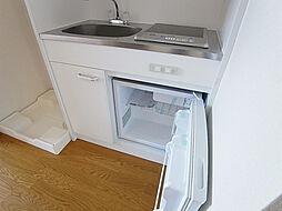 パークヒルズ神戸のミニ冷蔵庫完備。