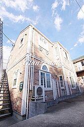 ハーミットクラブハウス菊名A[2階]の外観
