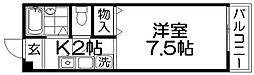 サンライズ柴田パートII[2階]の間取り