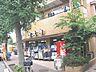 周辺,2DK,面積38.88m2,賃料7.8万円,JR中央線 国立駅 徒歩17分,JR南武線 谷保駅 徒歩16分,東京都国立市中3丁目5-67