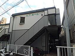 ATホーム[2階]の外観