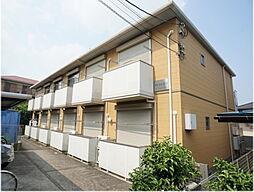 三ツ沢上町駅 6.3万円