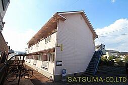 徳島県徳島市山城町東浜傍示の賃貸アパートの外観