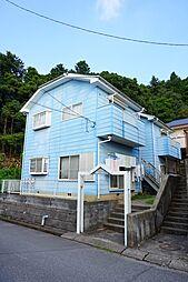 京成臼井駅 3.0万円