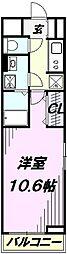 クラール新狭山[3階]の間取り