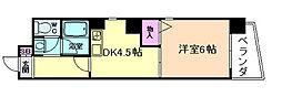 シャルマンハイム大淀[5階]の間取り