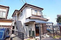 坂戸駅 1.7万円