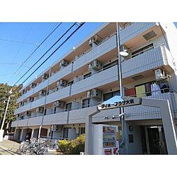 大和駅 2.5万円