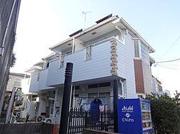 二俣川駅 3.2万円
