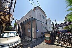 【敷金礼金0円!】西武池袋線 ひばりヶ丘駅 徒歩12分