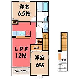栃木県さくら市櫻野の賃貸アパートの間取り