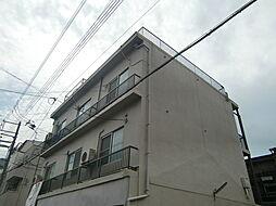 兵庫県神戸市灘区中原通1丁目の賃貸マンションの外観