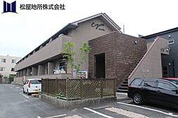 愛知県豊橋市新栄町字鳥畷の賃貸アパートの外観