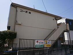 愛知県岡崎市西蔵前町の賃貸アパートの外観