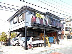 神奈川県川崎市幸区小倉3丁目の賃貸アパートの外観