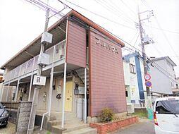 つくば駅 2.0万円