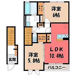 栃木県小山市大字羽川の賃貸アパートの間取り