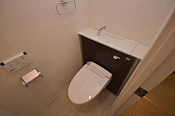 グリーンロード楠葉IIのトイレ