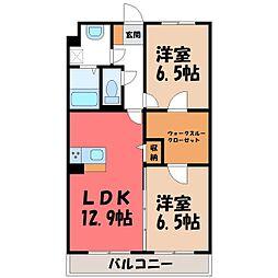 JR日光線 鹿沼駅 バス5分 西千渡下車 徒歩6分の賃貸マンション 3階2LDKの間取り