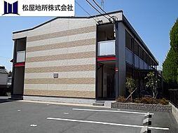愛知県豊川市国府町流霞の賃貸アパートの外観