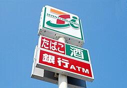神奈川県相模原市中央区上溝3丁目の賃貸マンションの外観
