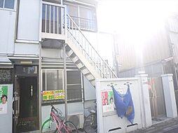 三栄荘[1F号室]の外観