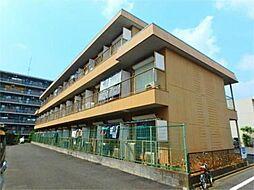 東京都稲城市東長沼の賃貸マンションの外観