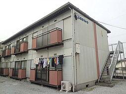 埼玉県入間市鍵山2の賃貸アパートの外観