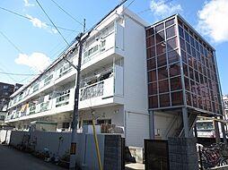 あけみマンション[3階]の外観