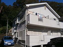神奈川県横浜市保土ケ谷区花見台の賃貸アパートの外観