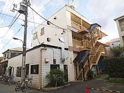 富士マンション[2階]の外観