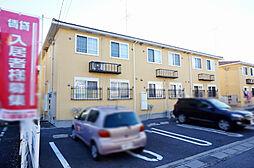 栃木県小山市西城南2丁目の賃貸アパートの外観