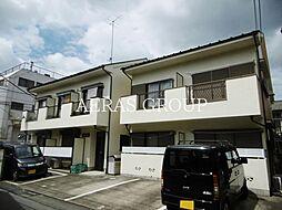 JR中央線 西国分寺駅 徒歩5分の賃貸アパート