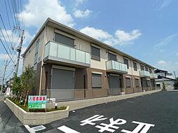 入曽駅 7.4万円