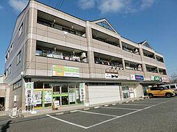 千葉県千葉市緑区鎌取町の賃貸マンションの外観