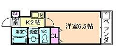パレロイヤル三番館[3階]の間取り
