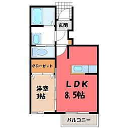 JR東北本線 宝積寺駅 徒歩10分の賃貸アパート 1階1LDKの間取り