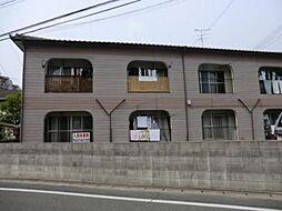 原健荘[103号室]の外観