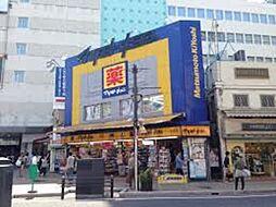 マツモトキヨシ大宮駅前通り店 1026m