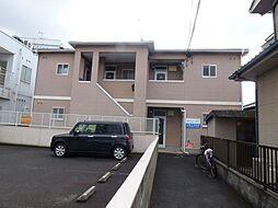 笹原駅 2.8万円