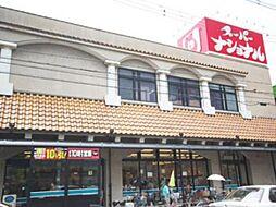杉本町駅 6.5万円